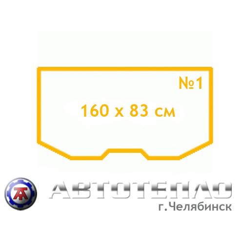 Автоодеяло Автотепло №1 для Luxgen 7 MPV