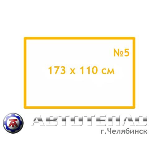 Автоодеяло Автотепло №5 для ГАЗ 3307