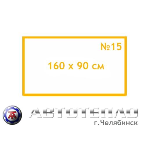 Автоодеяло Автотепло №15 для BMW 5 Series E39