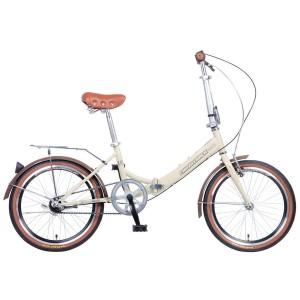 """Велосипед NOVATRACK AURORA 20"""" складной"""