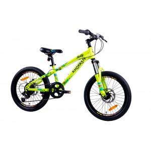 Велосипед детский Aist KRAKKEN SKULLY Disc