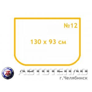 Автоодеяло Автотепло №12 для Ravon Nexia R36
