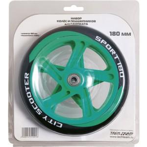 Набор колес и подшипников для самоката 180 мм 1/10